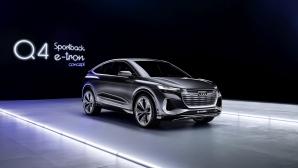 Audi показа Q4 Sportback e-tron concept