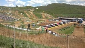 Гран При на България без публика този уикенд