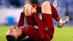 Капитанът на Ливърпул може да пропусне началото на следващия сезон