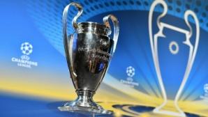 На живо сега: жребият в Шампионската лига