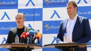 От Левски и Palms Bet споделиха подробности за новото партньорство (видео)