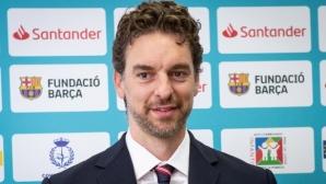 Неочакван обрат: Пау Гасол няма да играе за Барселона?