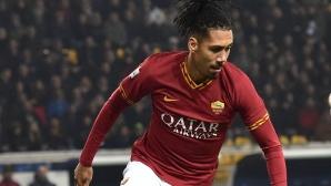 Най-накрая: Рома и Ман Юнайтед се разбраха за Смолинг