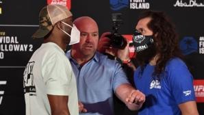 Камару Усман и Хорхе Масвидал с равно тегло пред UFC 251 (видео)