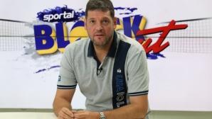 Константинов в Block Out: Министерство на спорта трябва да разполага с минимум 0,5% от БВП (видео)