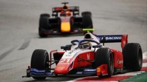 Шампионът във Формула 3 за 2019 с първа победа във Формула 2 след драма в Австрия