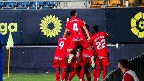 Кадис ще почака още малко за Ла Лига след изненадваща домакинска загуба