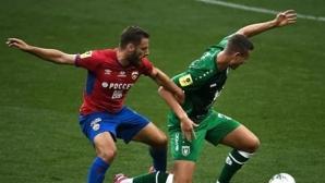Рубин подложи крак и на ЦСКА М (видео)