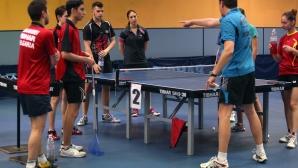 Световното отборно първенство по тенис на маса беше пренасрочено за 2021 г.