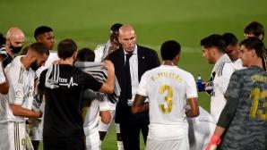 Зидан: Реал М е най-важният в историята и това няма да се промени