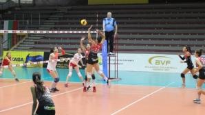 Марица и Казанлък – първите два полуфиналиста при девойките U20