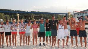 Български и сръбски триумф в третото издание на Sofia Beach Open