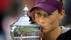 Радостна новина за шампионка на US Open