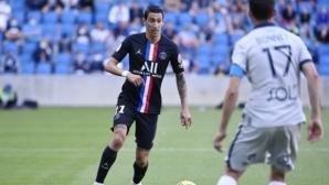 Френски министър: Това е победа за френския футбол