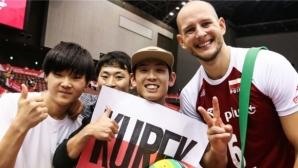 Официално: Курек ще продължи кариерата си в Япония