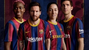Барса официално показа новите екипи