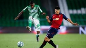 Милан следи ситуацията с млад защитник на Барса