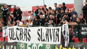 Феновете на Славия с призив: Дайте чист въздух на футбола