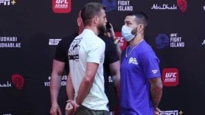 Мина кантарът преди UFC Fight Island 1