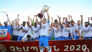 Арарат-Армения отново стана шампион