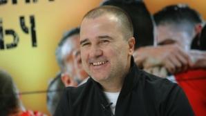 """Найденов: Феновете на ЦСКА припознаха Литекс, а сега наричат преименуването """"свинщина"""""""