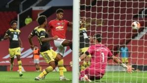 Бербатов: Юнайтед има всички шансове да завърши в топ 4, но трябва да подобри едно нещо