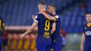 Джеко бележи, Рома с трета поредна победа (видео)