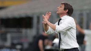 Конте: Отношението ни ще е от голямо значение в мача срещу СПАЛ