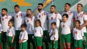 България заема 59-то в ранглистата на ФИФА