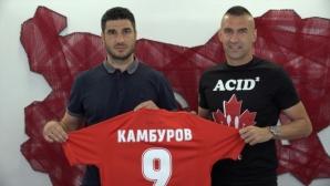 Мартин Камбуров е с COVID 19