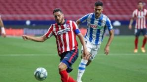 Атлетико и Реал Сосиедад стигнаха до взаимноизгоден резултат (видео)