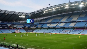 Манчестър Сити добавя френски клуб към колекцията си