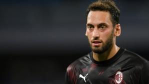 Чалханоглу не иска да преподпише с Милан, а да се върне в Германия