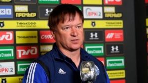 Изпадналият Оренбург остана без треньор