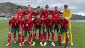България U17 отстъпи на Септември U19 в контрола