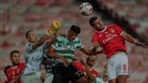 Бенфика лиши Спортинг от третото място, Порто завърши сезона със загуба (видео)