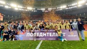 Зенит направи дубъл в Русия и счупи купата (видео)