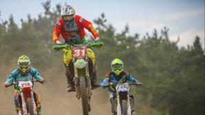 Шест български победи на европейското по мотокрос в Самоков
