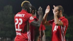 Само ЦСКА-София ще е поставен в жребия за Лига Европа от участниците ни
