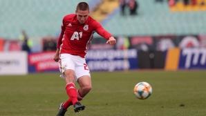 Антов става капитан на ЦСКА-София