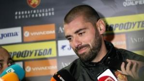 Черно море отмъква Георги Георгиев?