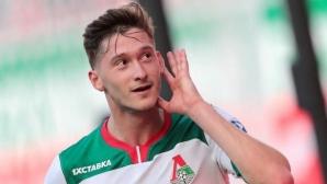 Парма няма пари за Миранчук