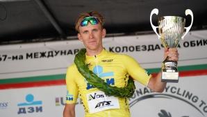 Патрик Стош е големият шампион в 67-ата Обиколка на България