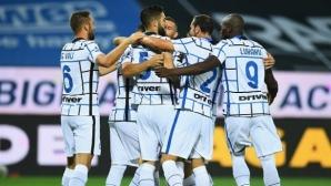 Интер спря Аталанта за рекорд и заслужи второто място (видео)