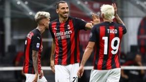 Милан приключи сезона с убедителен успех над Каляри (видео)