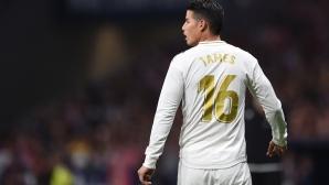 Предлагат Хамес Родригес на Манчестър Юнайтед