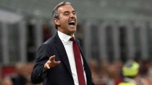 Джампаоло ще бъде новият старши треньор на Торино