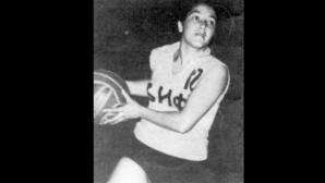 Почина легенда на българския баскетбол