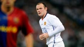 Рууни: Юнайтед подходи грешно в двата финала с Барселона в Шампионската лига