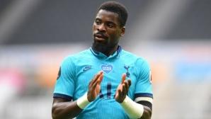 Защитник на Тотнъм е голямата цел на Милан